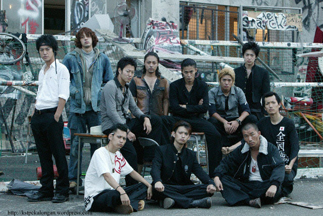 shusei usui hd - photo #32